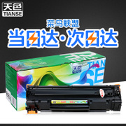 The weather applies to the HP HP LaserJet P1108 P1106 printer CC388A 88A toner cartridge