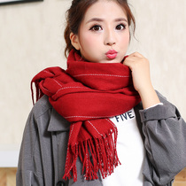 Korean female autumn and winter plus long thick knit wool scarf red warm scarf fringe new students