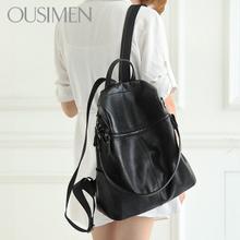 Ou Siman shoulder bag female 2018 new bag the first layer of leather Korean soft leather fashion wild leather backpack tide