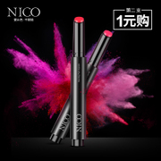 Nico press lipstick lasting moisture non waterproof matte lipstick lip biting Korean students do Lip Gloss