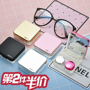 Invisible glasses box creative cute cartoon box mate cosmetic contact lenses care cassette mirror double box tweezers