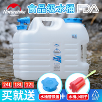 NH moved customers pure PE household drinking water mineral water bucket car plastic food grade bucket storage bucket