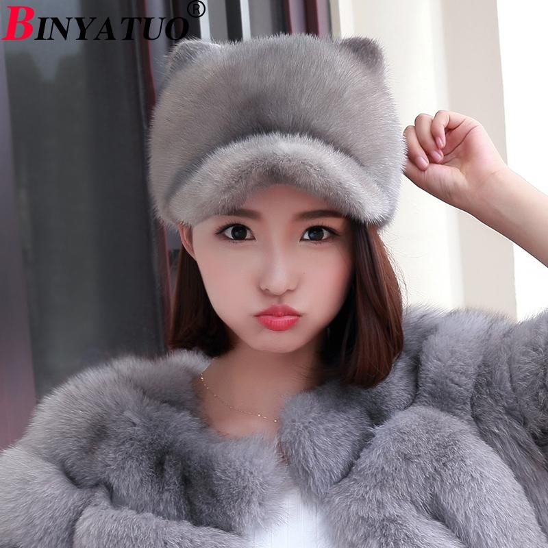 宾雅图 女 韩版休闲水貂帽子 整貂皮 猫耳朵可爱休闲 裘皮帽子