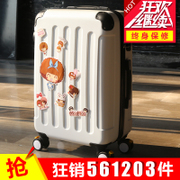 The player draws the box suitcase universal wheel travel case male and female password boarding luggage 20 inch 24 inch 28 tide