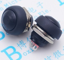PBS-33B waterproof black small 12MM non-locking switch button switch switch reset