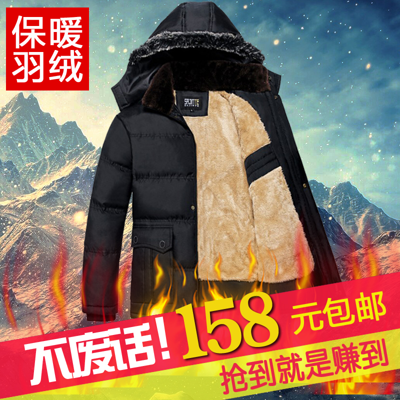 Middle-aged and older men's down coat jacket with plush padded winter clothing for the elderly grandfather and dad boys padded coat