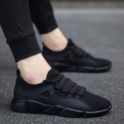 2017 new autumn sports men's casual shoes all-match canvas shoes trend of Korean black running shoes