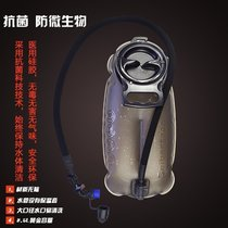 Saibotan sports riding outdoor water bag army fan out of the flat water hiking camping trip required withstand voltage 2.5L