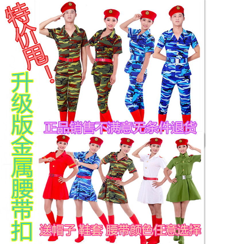 Military camouflage modern dance costumes women's skirts women Navy suits snare drum chorus suits