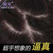 Mei Wo real hair wig replacement block head hair matte white hair replacement Jurchen stealth traceless wig piece