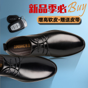 Summer Leather Men's business suit leather shoes inside the invisible increase in the United Kingdom 6cm breathable lace casual men's shoes