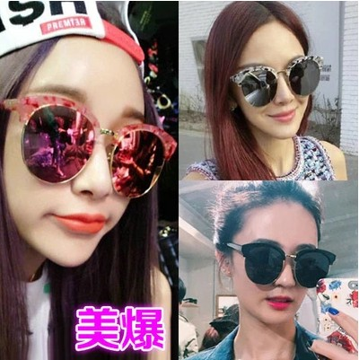 South Korea V brand GM color film Polarized Sunglasses male Li Xiaolu star with a round box reflective Sunglasses female tide brand
