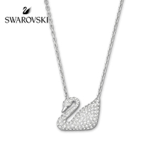 Swarovski Swan Pendant Ornament Necklace White Gold Clavicle Chain Necklace Send Girlfriend Gift