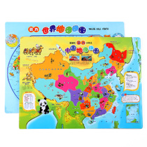 Magnetic map map of China world magnetic childrens wooden jigsaw puzzle to learn Geography Division