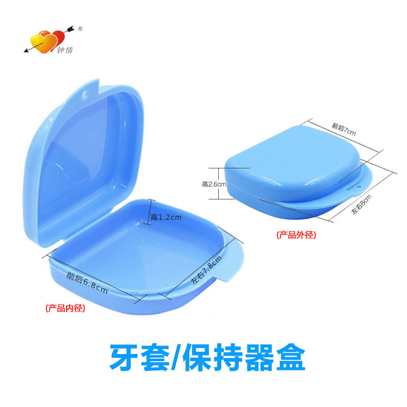 At first sight holder box transparent braces box flat guide contact Invisalign holder box of portable dental box