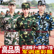 Students in military fatigues suit the summer school students of military service men and women in uniform outdoor long sleeved overalls