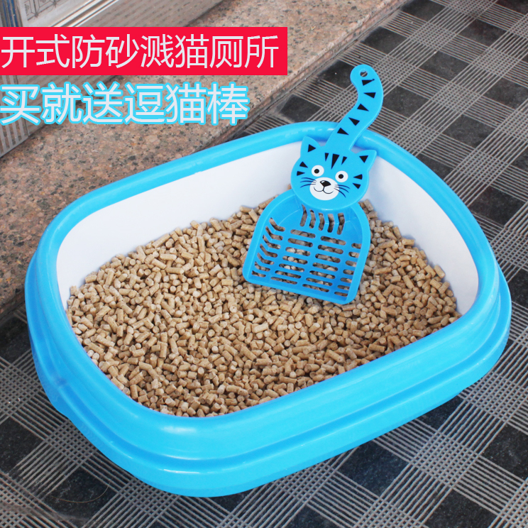 Package mail cat toilet double-layer basin of three large cat litter cat toilet with the hook pine cat cat litter sand basin large