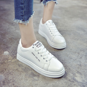 2017 new Korean all-match breathable white shoe female flat casual shoes and lace up shoes tide female students