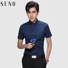 short-sleeved shirt men Slim business casual youth Korean version of the trend of thin white shirt summer dress men's shirt