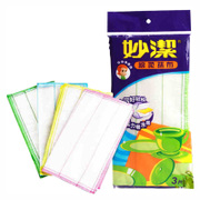 Tmall supermarket miaojie soft cotton three layer 3 cloth oil absorbent cloth washing Bubaijiebu