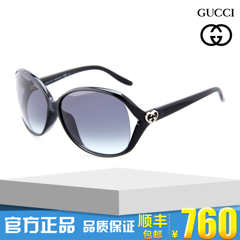 2015 new sunglasses Gucci women 3525 big box all-match Sunglasses driving glasses counter genuine heart tide