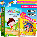 Wonderful Kids 200 First Kids Baby Puzzle Classics Kids Songs Karaoke Songs DVDs