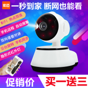 Wireless camera WiFi mobile phone remote HD V380 Guardian artifact smart home monitor indoor monitoring