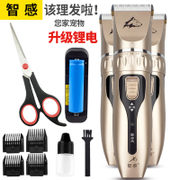 The size of the dog hair shaving device electric push hairclipper Tactic animal pet dog hair clippers trim barber tools