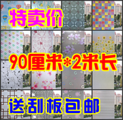The window paper window stickers stickers transparent opaque frosted bathroom bathroom glass window film sun shading paper