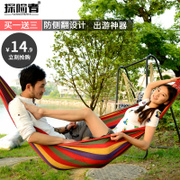 Explorers outdoor adult canvas hammock, single double indoor balcony, thickening bed, hanging chair, dormitory swing