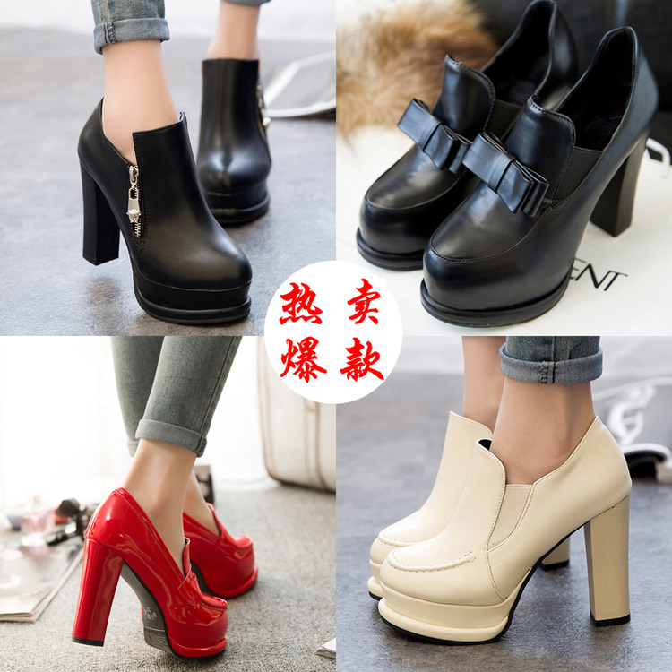 Fall 2015 the new pure color high heels short boots stout waterproof UK wind deep heavy-bottomed round-headed nude boots