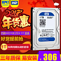 WD / western Digital western Digital WD10EZEX 1t desktop computer assembly mechanical hard disk 1000G blue