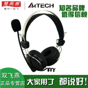 Shuangfeiyan HS-7P headset desktop computer headset headset with microphone wire head adjustable beam