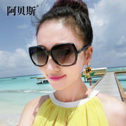 2017 new Polarized Sunglasses female personality tide big frame round face Sunglasses star models driving long face elegant glasses