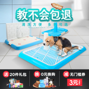 Dog toilet Teddy Large Large dogs Automatic pet dog supplies Urinal pull toilet potty Small dog flush