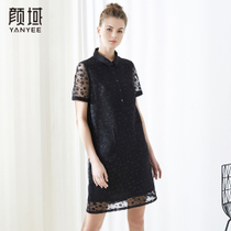 Yan domain polo collar black lace hook flower Hollow a word skirt