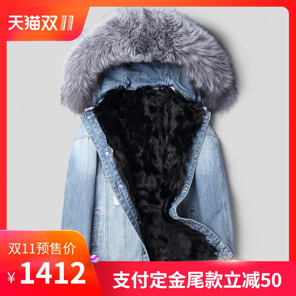 Купить Пальто с мехом/ Шубы в Китае, в интернет магазине таобао на русском языке