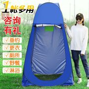 The bath shower tent warm bath cover locker account thickened latrines outdoor fishing tent automatic dressing