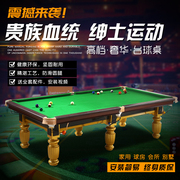 Affaire adultes standard de la table de billard américain Yuxing domestique de billard noir 8 table de tennis de table en table de billard de haute qualité