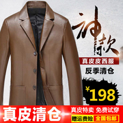 Spring and autumn new Haining leather suit men's leather suit Mens Leather Jacket