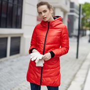 In the long winter Bosideng seckill ladies temperament warm slim slim lady jacket