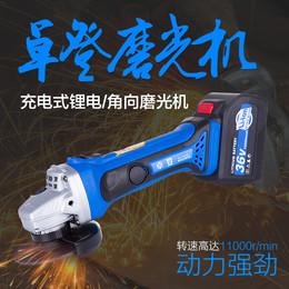 卓登 锂电充电式角磨机磨光机手磨打磨砂轮多功能无线便携切割机