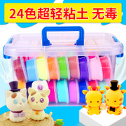 24 color 36 color ultra light clay mud clay space suit non-toxic crystal snowflakes stuck sand wholesale tools