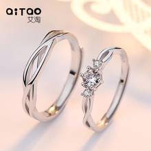 Ai Tao 925 sterling silver couple rings a proposal to open the ring on the Japanese and Korean jewelry simple live male and female lettering