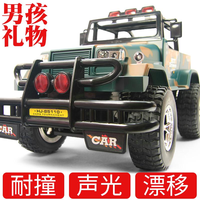 遥控车越野车儿童玩具车男孩电动充电漂移高速大悍马无线遥控汽车