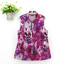 Europe and foreign trade original plus size womens clothing-and-ink printed vest jacket vests mm fat and fat XL 200 kg