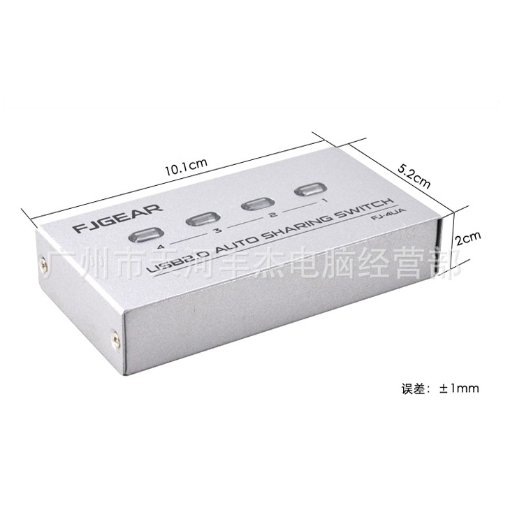 Feng Jie FJ-4UA printer sharing device, 4 USB print switcher, automatic switcher, four in one out