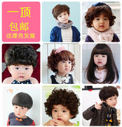 Children cute baby girl wig wig female baby girl long hair short hair Princess Baby wig cap