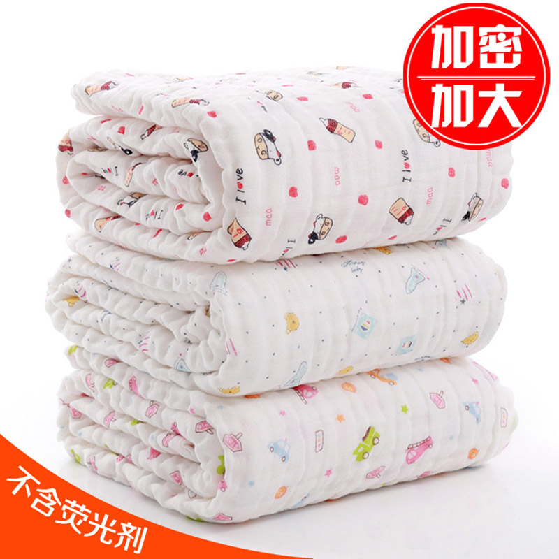 6 layer gauze, baby bath towel, pure cotton baby bath, big towel, children super soft water absorption, increase bath towel