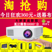 Send the charm cross household projector Android WiFi home wireless projector 1080P